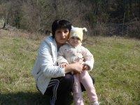 Иринка Чигладзе, 1 декабря , Туапсе, id55790697