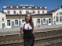Анна Сохранных, 6 декабря 1988, Нижневартовск, id114460337