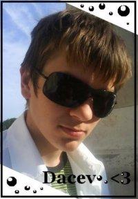 Сашка Дацев, Чернигов, id19200203
