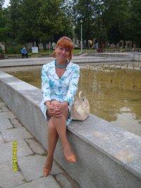Галина Чаплинская, 11 апреля 1991, Минск, id28183957
