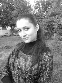 Януля Гурин, 6 марта 1992, Сумы, id40190409
