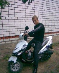 Санёк Прасолов, 10 августа 1994, Губкин, id67566743