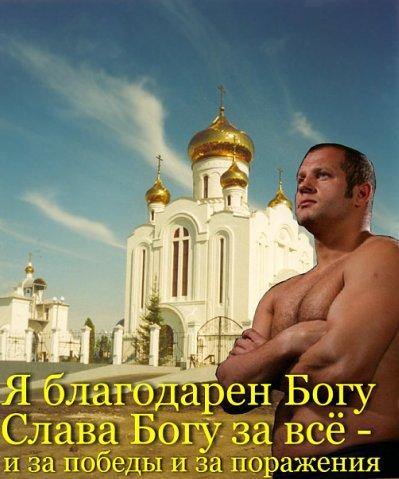 Коллаж подготовил Антон Закасовский