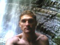 Александр Павленко, 29 октября , Киев, id98291700