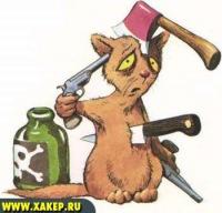 Сашка Корхалев, 22 мая 1998, Саранск, id108980265