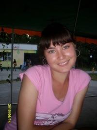 Регина Азнабаева, 15 февраля , Зилаир, id111990498