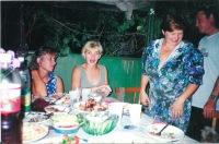 Ирина Ушакова, 30 июня , Ростов-на-Дону, id113389404