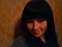 Елена Слукина, 27 января 1995, Липецк, id121218460