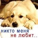 Екатерина Пономарева, 17 ноября , Краснодар, id43736614