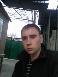 Никита Барбос, 28 февраля , Саратов, id71730025