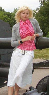 Мария Павлова, 18 ноября , Самара, id76586487