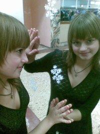 Екатерина Подшивалина, 14 января 1992, Тамбов, id78184482
