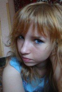 Анастасия Буянкова, 16 октября 1986, Минск, id96846047