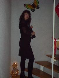 Olga Bitter, Днепропетровск, id123150665