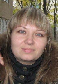 Ирина Замлачная, 19 ноября , Одесса, id13414139