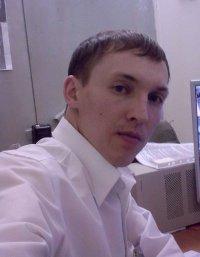 Константин Андреев, 7 мая 1993, Москва, id17314634