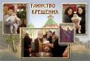 Виталий Гаиденин фото #26