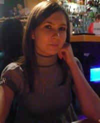 Анастасия Яковлева, 1 мая , Чебоксары, id40055087