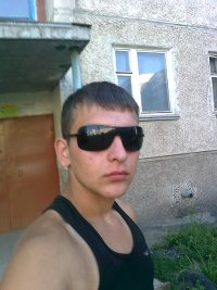 Артур Серпов, 11 марта 1992, Димитровград, id49236846