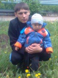 Дмитрий Макаренко, 2 февраля 1988, Альметьевск, id64349001