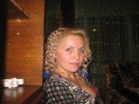 Марина Мариночкина, 23 октября , Червоноград, id85388807