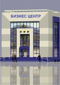 Аренда офисов и помещений в новосибирске аренда офиса бц румянцево