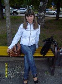 Алина Фатихова