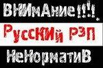 Vadimir Sviripa, 15 июня 1993, Нетешин, id42015291