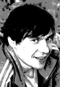Константин Казимирчик