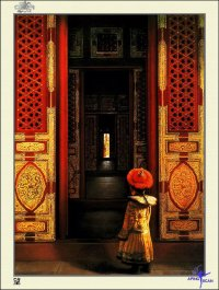 Red Al, 16 сентября , Махачкала, id48079700