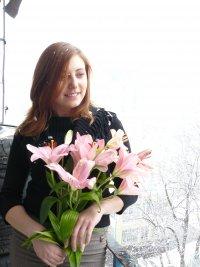 Людмила Братица, 29 ноября , Киев, id49291529