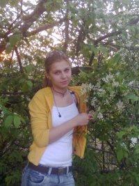 Алина Ламзина, Ардатов, id92391319