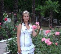 Наталья Дедушкина, 25 декабря 1989, Белгород, id93759018