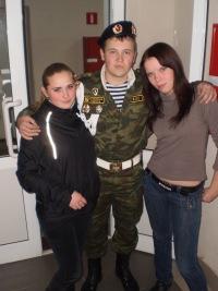 Ульяна Сидорова, 14 февраля 1996, Новокузнецк, id108560149