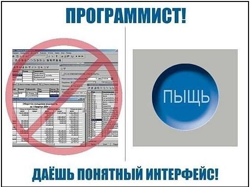 http://cs777.vk.me/u18049158/93870549/x_224c2bbe.jpg