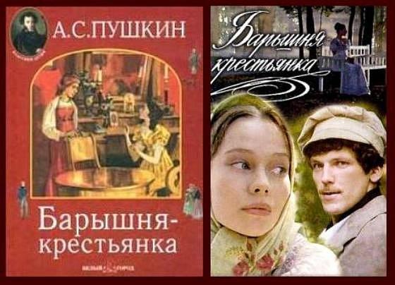 Красивые и умные. литература. X_5013f815