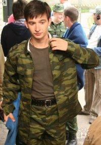 Сергей Дьячковский, 27 апреля 1984, Москва, id83663254