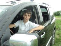 Дмитрий Ерхов, id100211439