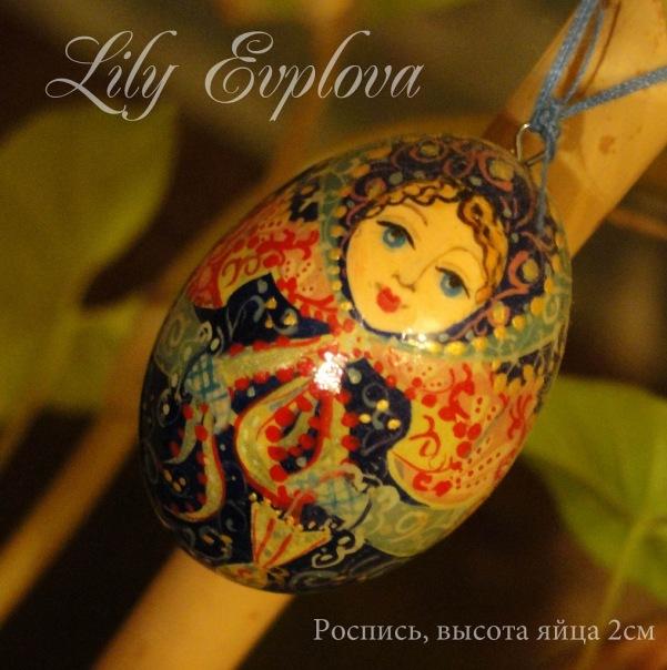 http://cs778.vkontakte.ru/u4224931/107820105/x_318140d6.jpg