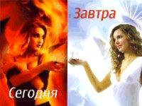 Гадака Сусветная, 9 февраля , Киев, id44941259