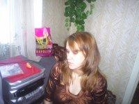 Евгения Кощеева, 13 ноября 1990, Магнитогорск, id71422445