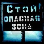 Ruslan Golub, 4 августа , Кременец, id38865603