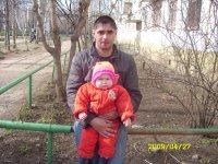 Константин Феденёв, 28 июля 1997, Ижевск, id40925037