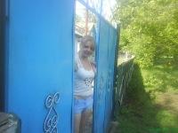 Настасья Белик, 17 мая , Челябинск, id52797047