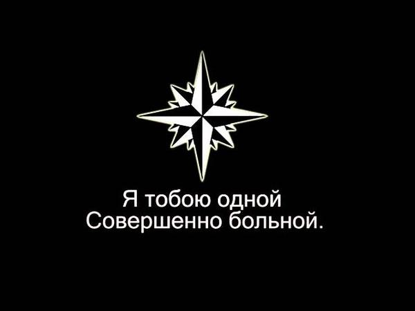 Ia parnnishka Я Парнишка Седой (text)