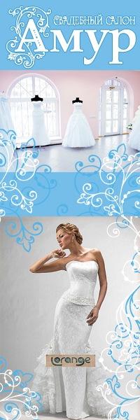 Свадебное платье Коко Шанель.