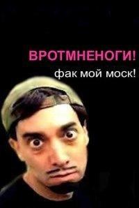 Сергей Чедоврасов, 29 февраля 1986, Красноярск, id39074587