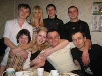 Саня Бунаков, 6 февраля 1990, Омск, id42801387