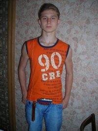 Андрей Иванов, 13 января , Екатеринбург, id43561226