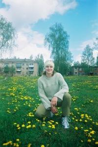 Olessia Transerfer, 5 ноября 1978, Гомель, id104885249